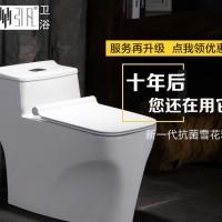 直销 新款简约陶瓷抽水马桶座便器 超薄家用家装普通坐便器