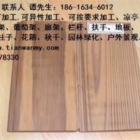 天湾木业供应岳阳柳桉木厂家 柳桉木价格 柳桉木地板 花架 凉亭 板材