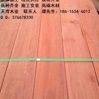 天湾木业地板料供应现货菠萝格木材种类介绍 菠萝格户木材市场 菠萝格户外木材生产厂家