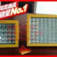 新品促销 BAT84-LED150W防爆泛光灯 150W大功率防爆LED泛光灯
