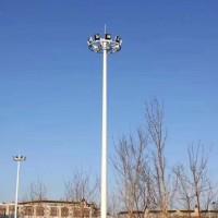 道路照明灯 路灯厂家专业生产高杆灯灯杆 ****LED高杆灯 15米高杆灯